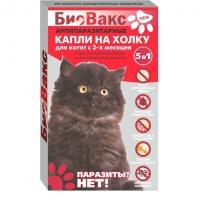 """Капли репеллентные """"БиоВакс"""" - для котят"""