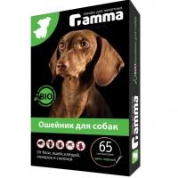 """Ошейник репеллентный """"Гамма"""" - для собак, 65см"""