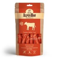 АльпенХоф для собак 80гр - сосиски венские из Телятины (Alpen Hof)