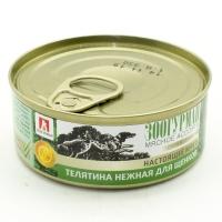 Зоогурман Мясное ассорти для Щенков 100гр - Нежная телятина