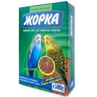Жорка 500гр - Основной рацион - корм для Волнистых попугаев