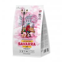 Саварра 1кг - Ягненок - для Мелких собак (Savarra)