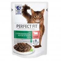 Перфект Фит 85гр - Говядина, для кошек Стерилизованных, пауч (Perfect Fit)