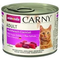 Карни 200гр - Мясной коктейль, для Кошек (Animonda Carny)