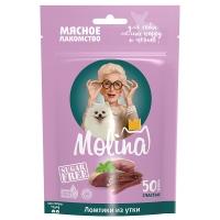 Молина 50гр - Ломтики из Утки, лакомство для мелких собак и щенков (Molina)