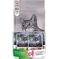 ПроПлан для кошек стерилизованных, Курица. 1,5кг + 4 пауча (Pro Plan)