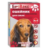 """Ошейник репеллентный """"БиоВакс"""" для Собак"""