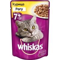 Вискас 85гр - Рагу - Курица для Пожилых кошек 7+ (Whiskas)