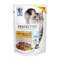 Перфект Фит 85гр - Лосось, для кошек с Чувствительным пищеварением, пауч (Perfect Fit)