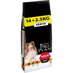 АКЦИЯ!!! Pro Plan Adult Original корм для собак, Курица с рисом 14кг + 2,5кг