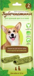 Деревенские лакомства - Зубочистки с Авокадо - для средних и крупных собак