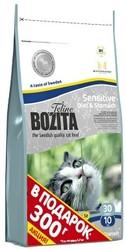 Бозита 1,7кг + 300гр: Сенситив