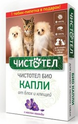 """Капли репеллентные """"Чистотел"""" с Лавандой - для кошек и мелких собак"""