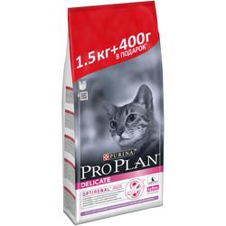 ПроПлан для кошек. Индейка Деликат 1,5кг + 400гр