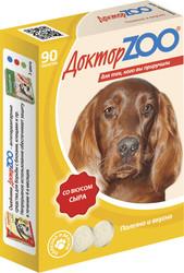 Доктор Зоо для собак - Сыр