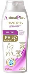 """Шампунь """"Энимал Плэй"""" для котят, 250мл с Календулой"""