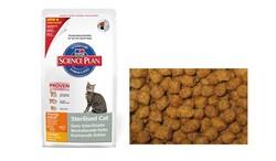 Хилс для кошек стерилизованных Курица (1кг)