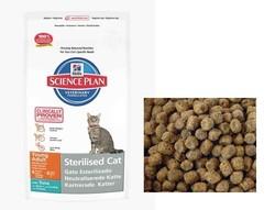 Хилс для кошек стерилизованных Тунец (1кг)