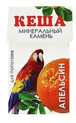 """Минерально-солевой камень для птиц """"Кеша"""" - Апельсин"""