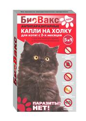 Капли репеллентные для котят, БиоВакс