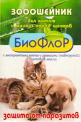 Ошейник репеллентный для котят, БиоФлор