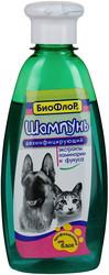"""Шампунь """"Биофлор"""" 245мл Дезинфецирующий для кошек и собак"""