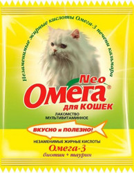 Омега-Нео 15шт - для кошек Биотин