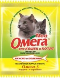 Омега-Нео 15шт - для кошек и котят Таурин