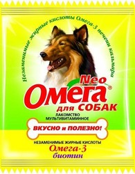 Омега-Нео 15шт - для собак Биотин