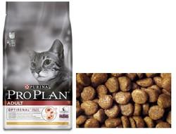 ПроПлан для кошек. Курица и рис (1кг)