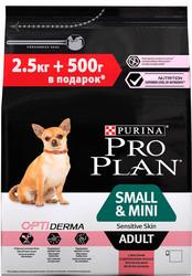 ПроПлан для собак мелких пород. Лосось. 3кг (акционный пакет)