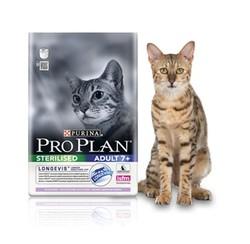ПроПлан для кошек стерилиз. Курица+Индейка. 1,5кг. 7+