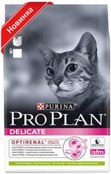 ПроПлан для кошек. Ягненок Деликат 1,5кг