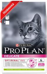 ПроПлан для кошек. Ягненок Деликат 3кг