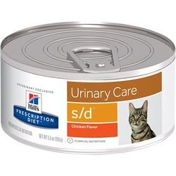 Хилс для кошек. Диета. паштет 156гр - s/d МКБ лечение