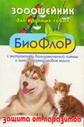 Ошейник репеллентный для собак, БиоФлор
