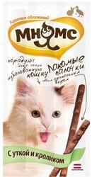 Мнямс лакомые палочки для кошек - Утка и кролик (3х5гр)