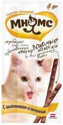 Мнямс лакомые палочки для кошек - Цыпленок и печень (3х5гр)