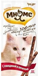Мнямс лакомые палочки для кошек - Говядина и печень (3х5гр)