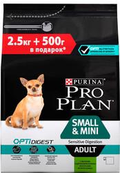 ПроПлан для собак мелких пород. Ягненок. 3кг (акционный пакет)