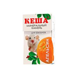 """Минерально-солевой камень для грызунов """"Кеша"""" - Апельсин"""