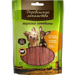 Деревенские лакомства для мини пород - Нарезка из говядины