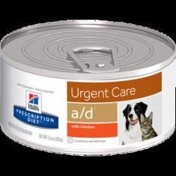 Hill's диета для кошек и собак A/D паштет, 156гр (восстановление)