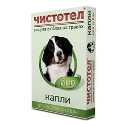 Чистотел, репеллентные капли для собак крупных пород