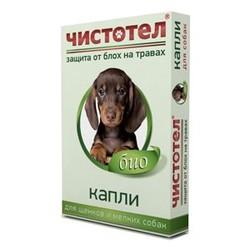 Чистотел, репеллентные капли для собак мелких пород и щенков