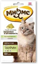 Мнямс - хрустящие подушечки для кошек Актив 60гр
