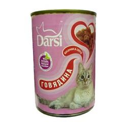 Дарси консервы для кошек 415гр - Говядина