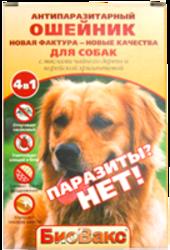 БиоВакс репеллентный ошейник для собак