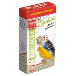 Dr.Alex гравий для всех видов птиц