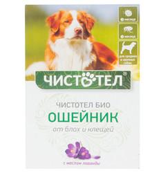 """Ошейник репеллентный """"Чистотел"""" с Лавандой - для средних и крупных собак"""